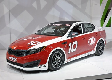 Kia Optima Koup