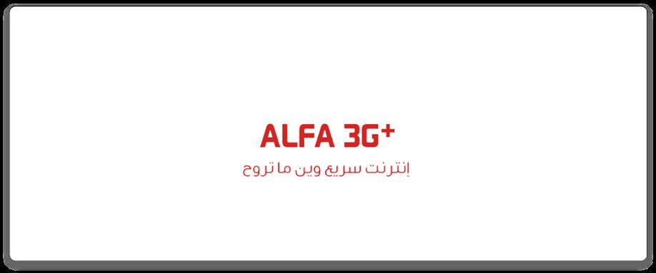4Alfa3GAr